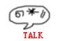 มาคุยกันสักนิด