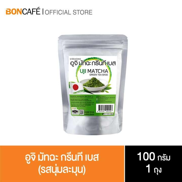 ชาเขียวพรีเมี่ยมแท้พร้อมชงจากญี่ปุ่น Uji Matcha Green Tea Base อูจิ มัทฉะ กรีนที