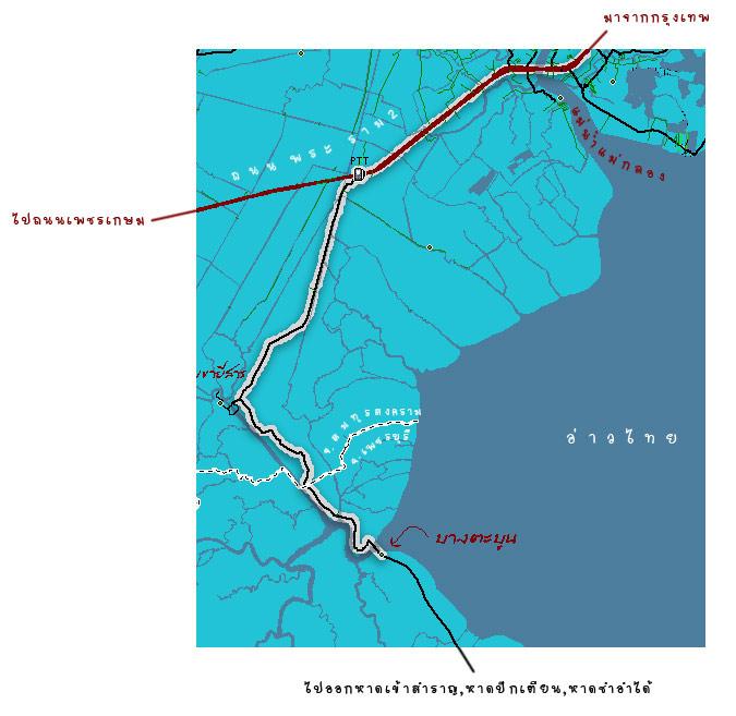 เพชรบุรี  ท่องเที่ยว บางตะบูน แม่น้ำบางตะบูน บ้านแหลม ชีวิตชาวเล ฟาร์มหอยแครง กระเตง เขายี่สาร ฟาร์มหอยนางรม ฟาร์มหอย อ่าว ที่เที่ยวเพชรบุรี เที่ยวไหนดี