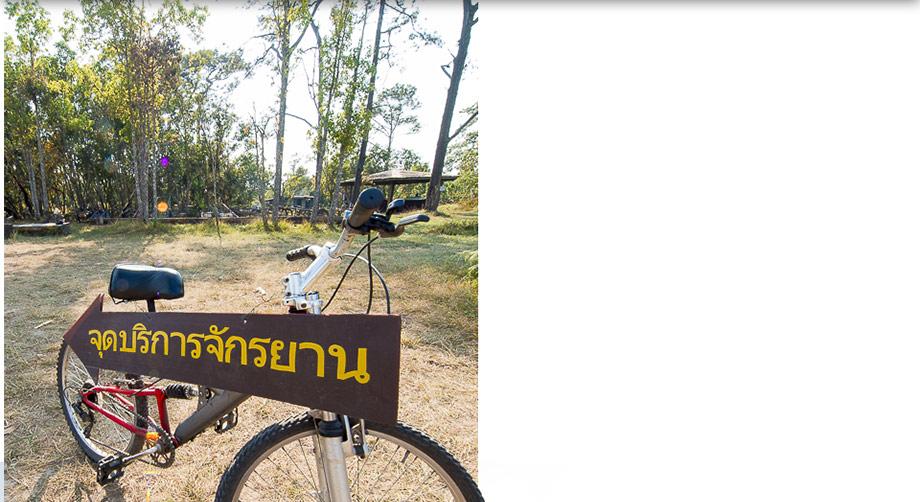 ที่เที่ยว  ที่เทียวเลย  ภูกระดึง  เลย  อุทยานแห่งชาติภูกระดึง  เที่ยวภูเขา  เที่ยวอุทยานแห่ชาติ  เที่ยวเมืองไทย  เที่ยวทั่วไทย  ไทยเที่ยวไทย  ไปไหนดี  เว็บท่องเที่ยว  บทความประกวด  diaryaward2014  น้ำ-ฟ้า-ป่า-เขา