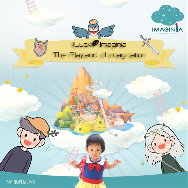 Imaginia  The Playland of Imagination
