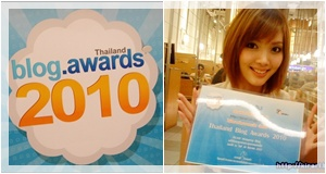 KiRaRi on Thailand Blog Award 2010