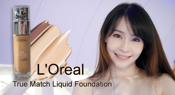 L'Oreal True Match Liquid Foundation สี G1 Gold Ivory
