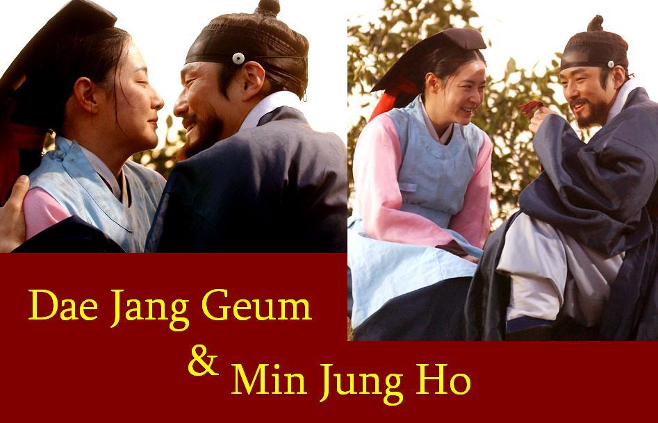 ผลการค้นหารูปภาพสำหรับ daejungguem