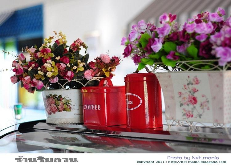 ++ณ ริมสวน และ I-Sure Coffee ... ตระเวนชิมที่ร้านสวยบนเส้นทางสายรังสิต-นครนายก++  นครนายก บ้านนา รังสิต-นครนายก ร้านอาหาร ริมสวน
