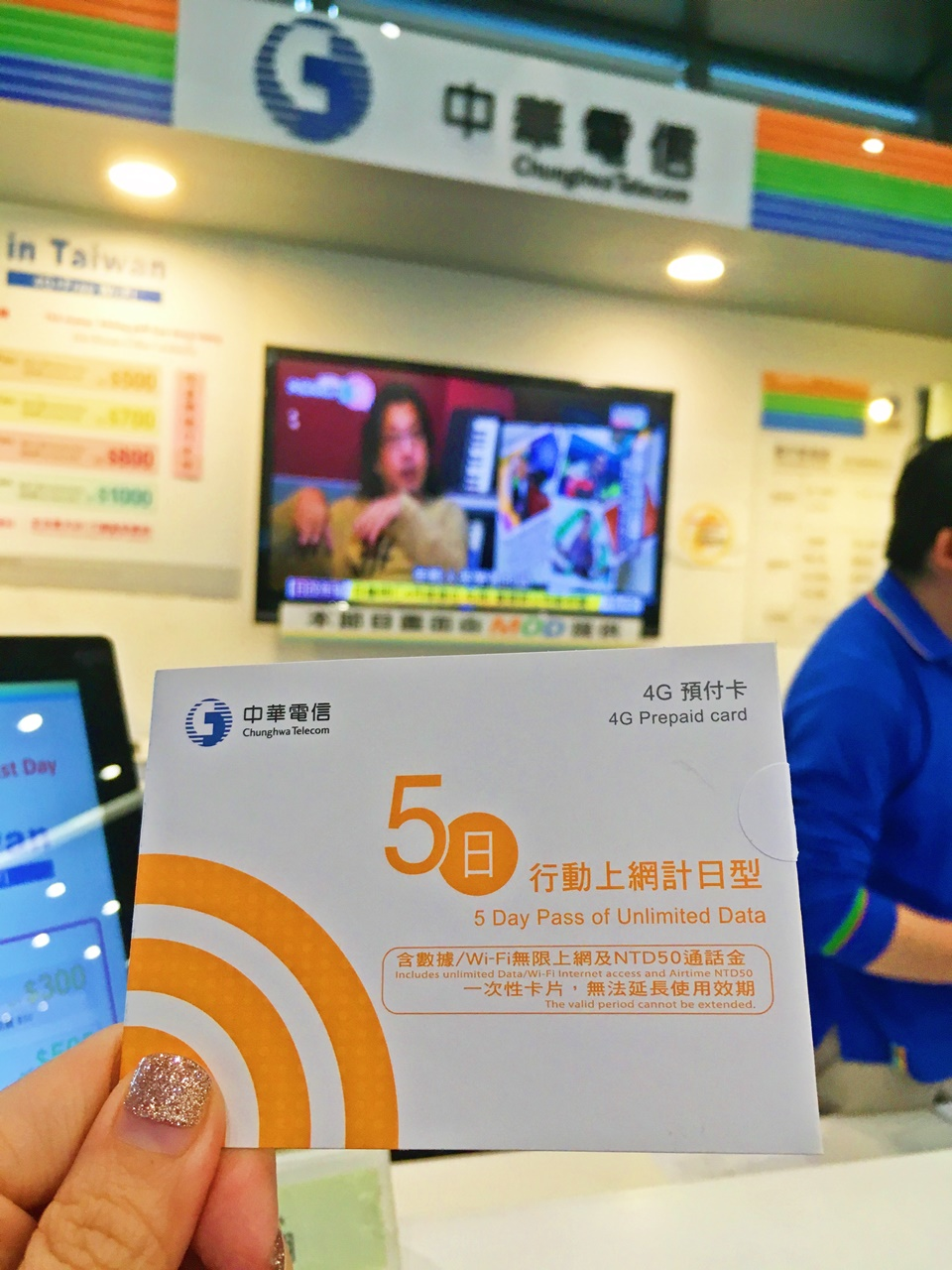 4G SIM Card (TW Airport Pick Up) for Taiwan from Chunghwa Telecom