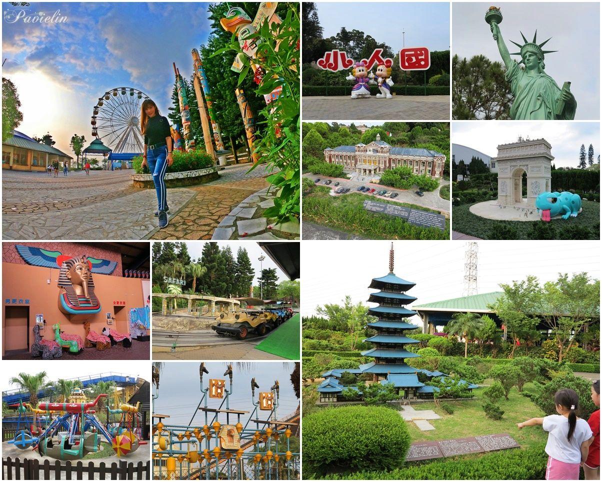 ดูให้รู้,Travel,Taoyuan,Taiwan,台湾,桃園,เที่ยว,ไต้หวัน,ไทเป,ที่เที่ยว,กิน,เถาหยวน,Amazing,Ynotfly,Miramar,Group,Wonderful,Package,travel,ทัวร์,水晶晶,รีวิว,Review,Gopro,Hero7,klook,cafe,bekery,food,sweet,best,ถ่ายรูป,breakfast,meal,Window On China,Theme Park,China,Theme,Park,小人國主題樂園,woc,小人國,主題樂園,ภัตตาคาร,อาหาร,จีน,เจี๋ยงฝู่เยี่ยน,蔣府宴,Chiang Fu Yan,เสี่ยวเหยินกว๋อ,Xiao Ren Guo,Restaurant,สวนสนุก,chef,จัดอันดับ,สุดยอด,เครื่องเล่น,ไปไหนดี,ของเล่น,เด็ก,กั้วเปา,กัวเปาโร่ว,锅包肉,window on,ญี่ปุ่น