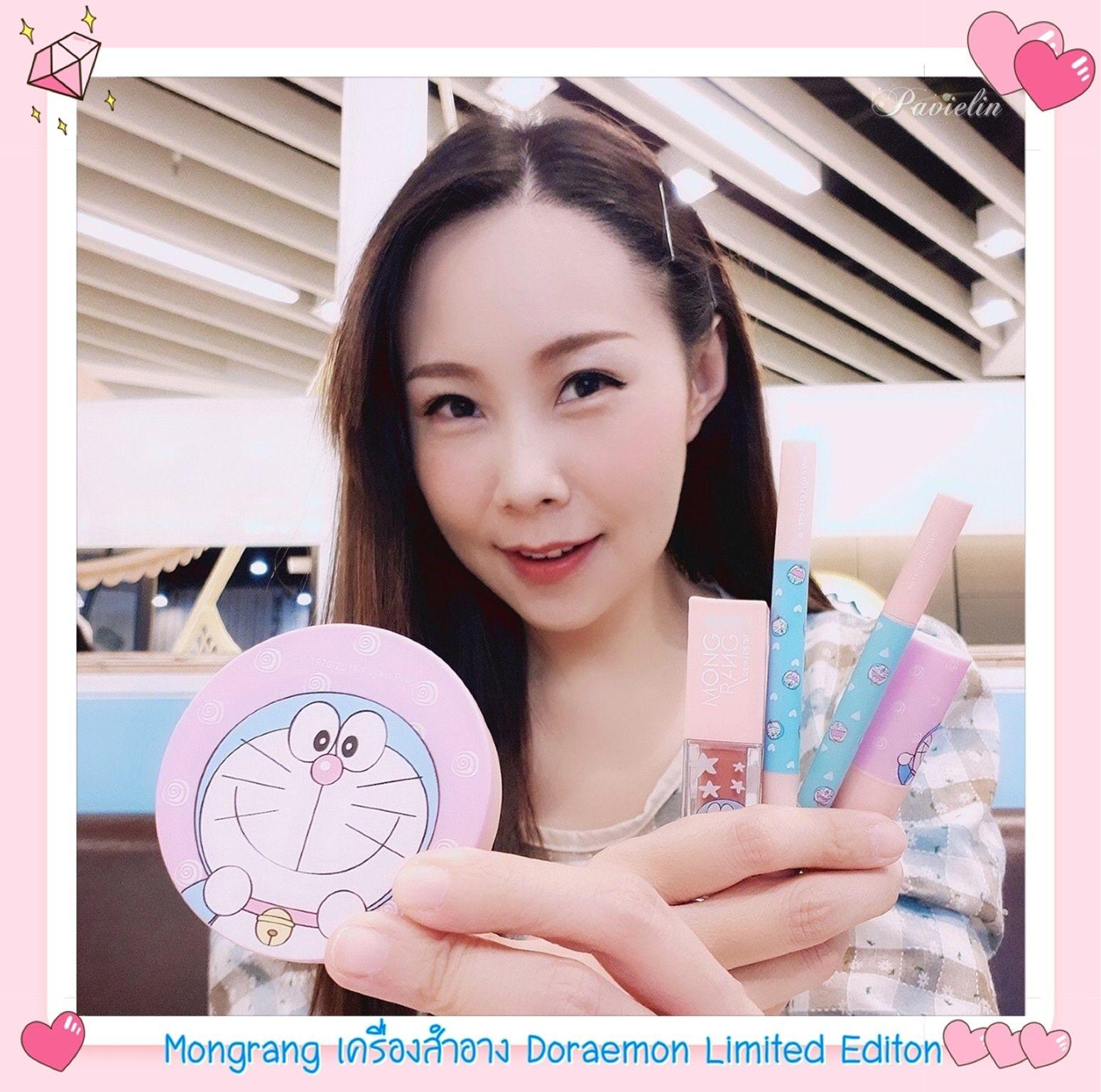 เซเลอร์มูน sailor moon @mongrangofficial #MongRangxDoraemon #Mongrang #Doraemon #MongrangDoraemon #มองแรง #มองแรงโดราเอมอน #MongrangDoraemon #ลุคดีมองแรงส์#โดราเอมอนน่ารัก #Beauty #BeautyBloggers #Review #MongrangCosmetic#ドラえもん#多啦A夢 #泰國美妝 #makeup #cosmetics #instamood #JellyTint #TintLipAndCheek #Lips #ThaiMakeup #ThaiProducts#doraemoncollection #imdoraemon #泰國 #泰國必買#唇膏 เครื่องสำอาง น่ารัก รีวิว ทดลองใช้ ดีไหม