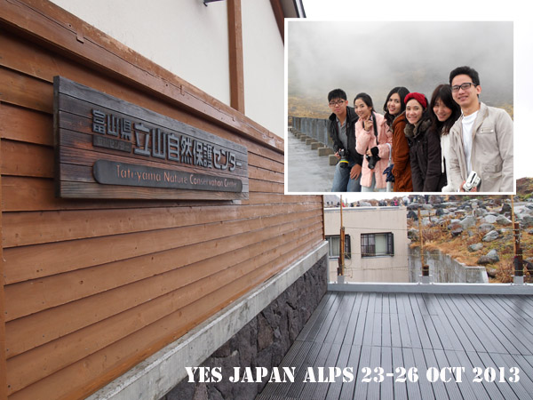 Yes Japan Alps I am Tour