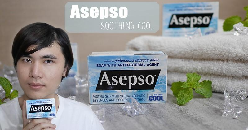 รีวิว สบู่ Asepso