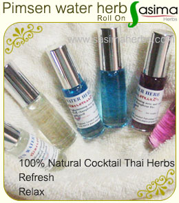 Thai spa product Click Enter to website SASIMAHERBS.COM